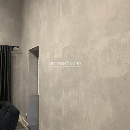 Декор стен под Бетон