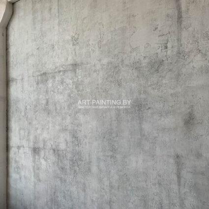 Гранж бетон
