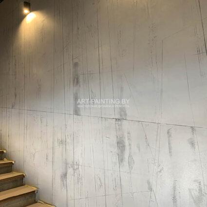 """Декоративная штукатурка """"Архитектурный бетон"""""""