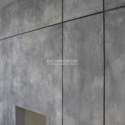 Под бетон декоративная штукатурка стен