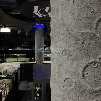 Лунные кратеры из штукатурки