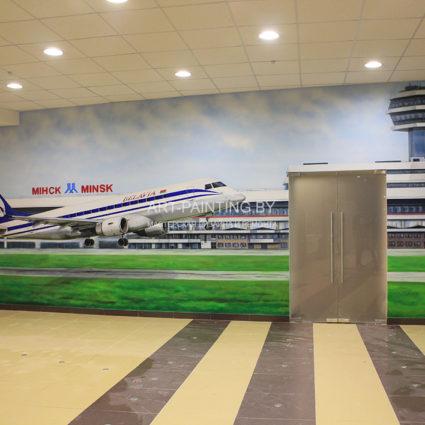 Роспись на стене в аэропорту Минск-2